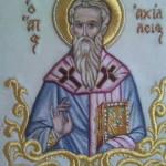 «ΧΑΙΡΕΙ ΕΧΟΥΣΑ Η ΘΕΣΣΑΛΙΑ» AΓΙΟΣ ΑΧΙΛΛΙΟΣ Ο ΠΡΟΞΕΝΟΣ ΤΗΣ ΧΑΡΑΣ, ΤΟΥ ΑΡΧΙΜ.ΑΧΙΛΛΙΟΥ
