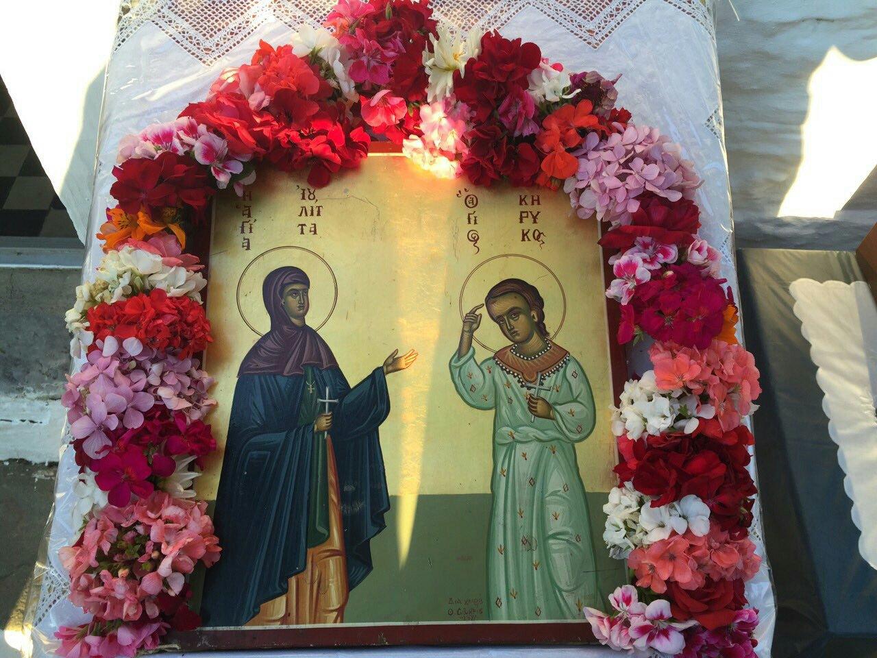 Αποτέλεσμα εικόνας για αγιων κηρυκου και ιουλιττης