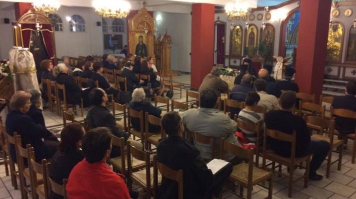 antiairetiko_seminario