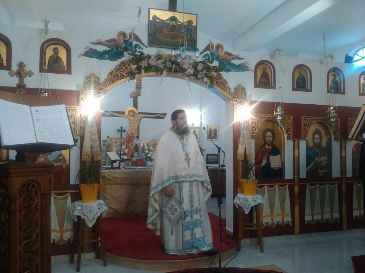 esp.leit.agiwn.apostolwn 14