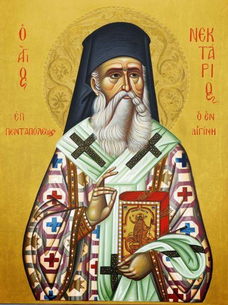 Ομιλία του Αγίου Νεκταρίου Επισκόπου Πενταπόλεως, περί της αληθούς ελευθερίας «Ει τις θέλει οπίσω μου ελθείν, απαρνησάσθω εαυτόν και αράτω τον σταυρόν αυτού και ακολουθείτω μοι».