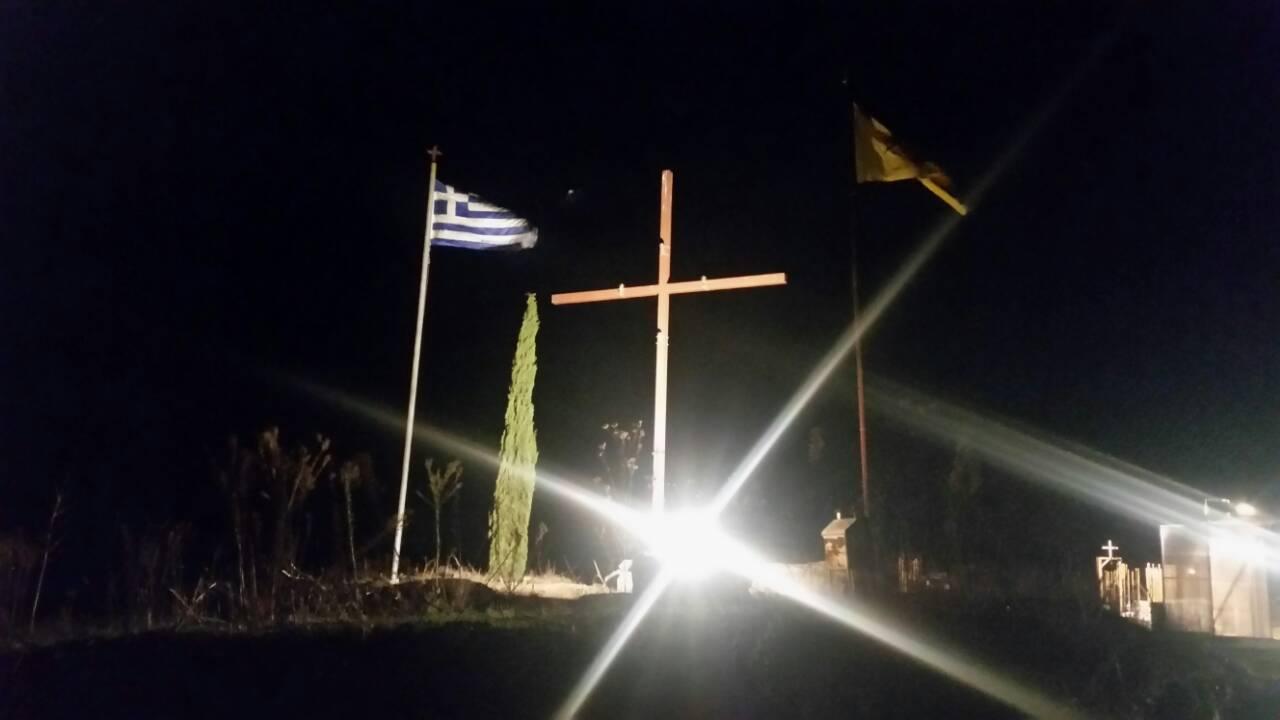 AgSpir koilada 2017 2 - Με λαμπρότητα στην Κοιλάδα εορτάστηκε ο Άγιος Σπυρίδωνας.