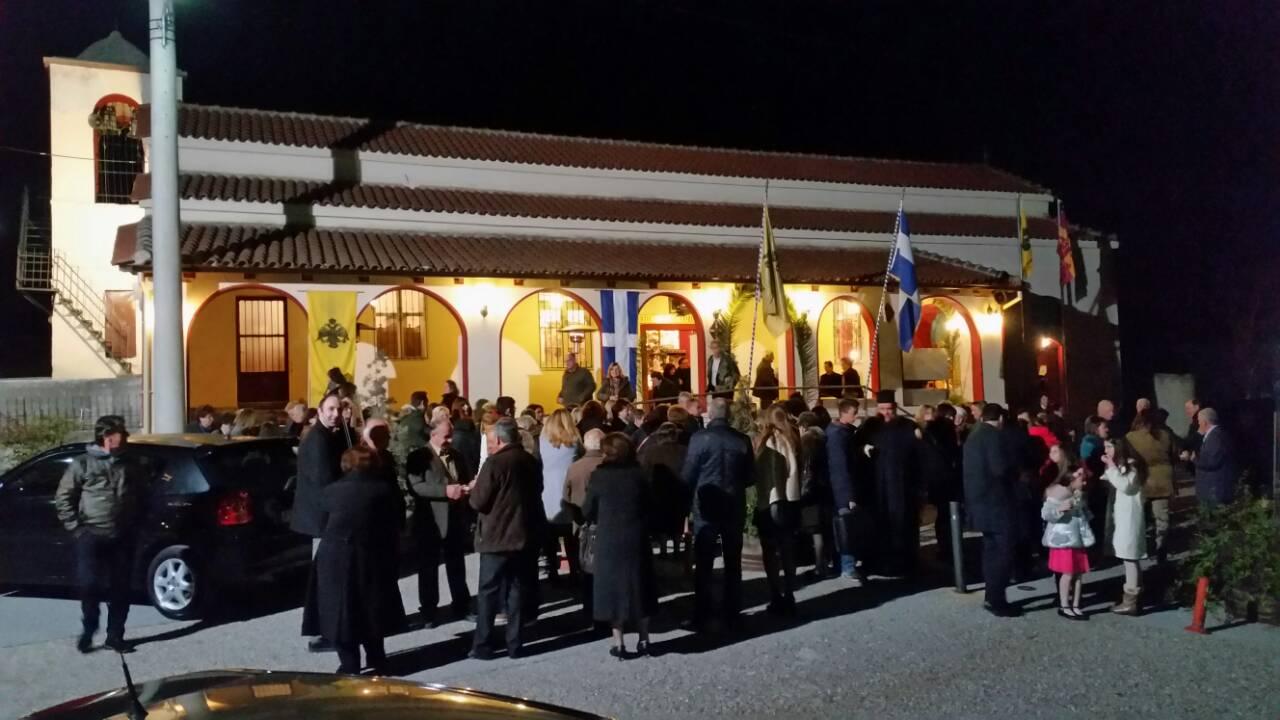 AgSpir koilada 2017 5 - Με λαμπρότητα στην Κοιλάδα εορτάστηκε ο Άγιος Σπυρίδωνας.