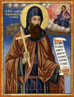 agios gedewn - Ιερά Πανήγυρις Αγίου Γεδεών Πολιούχου Τυρνάβου