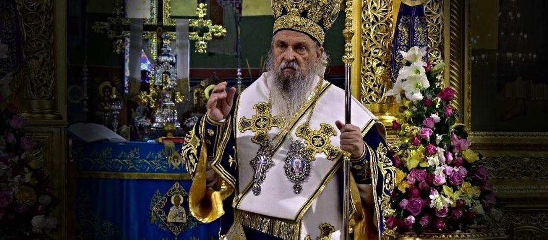 Τριετές Μνημόσυνο Μακαριστού Μητροπολίτου Λαρίσης Και Τυρνάβου Κυρού Ιγνατίου