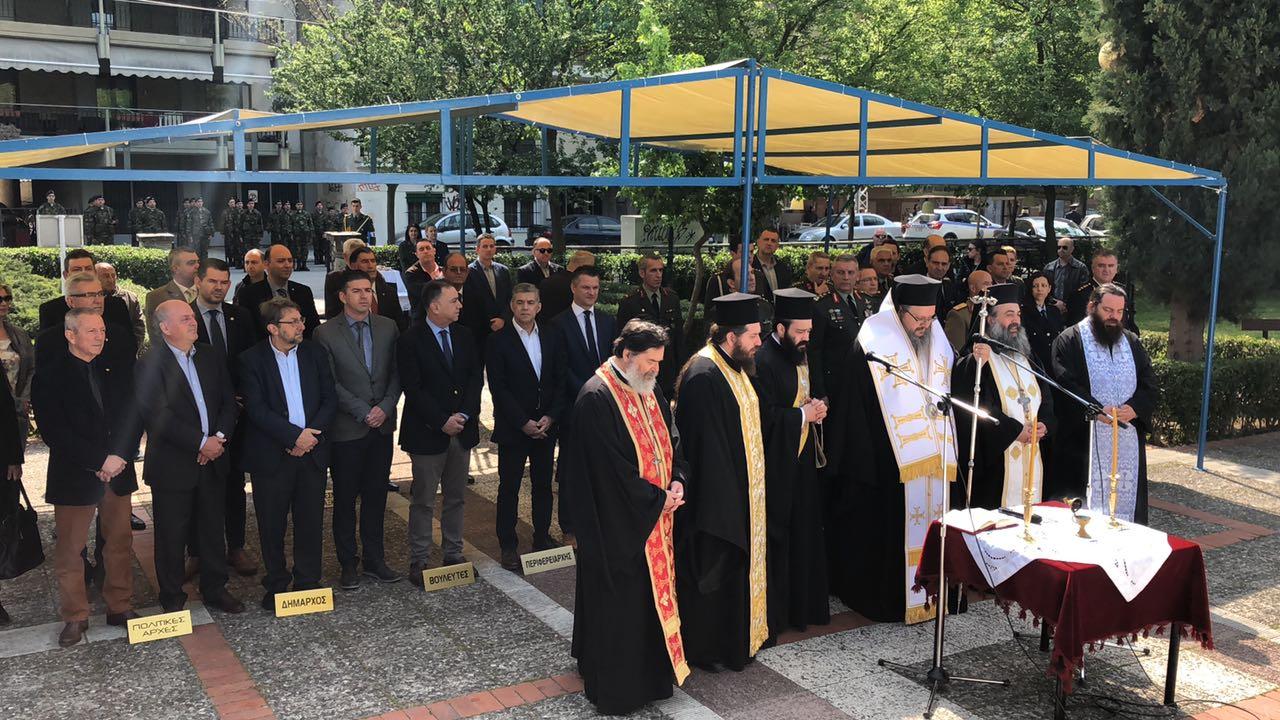 trisagio ygeionomikou 4 - Εκκλησιαστικά Νέα και Ειδήσεις