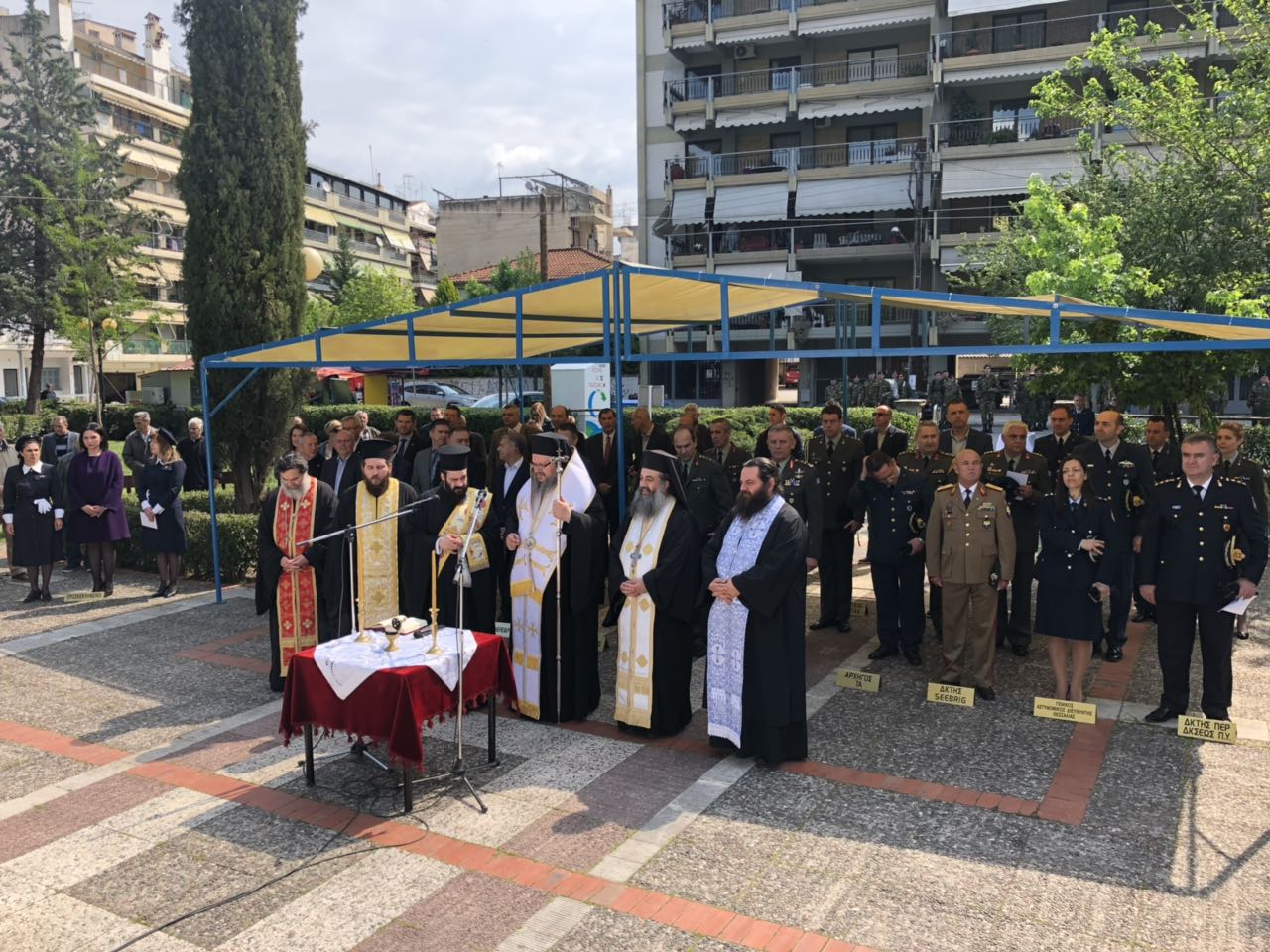 trisagio ygeionomikou 5 - Εκκλησιαστικά Νέα και Ειδήσεις