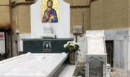 Τρισάγιο στον τάφο του μακαριστού Μητροπολίτου Λαρίσης και Τυρνάβου κυρού Ιγνατίου