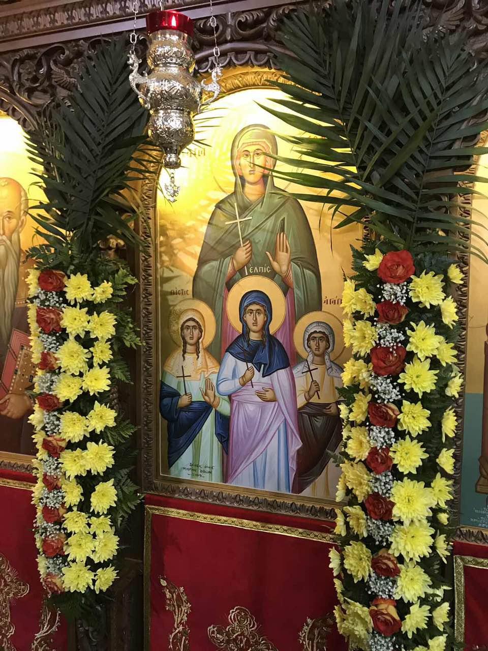 AgSofia 2019 8 - Η Εορτή της Αγίας Σοφίας στη Λάρισα (φωτο)