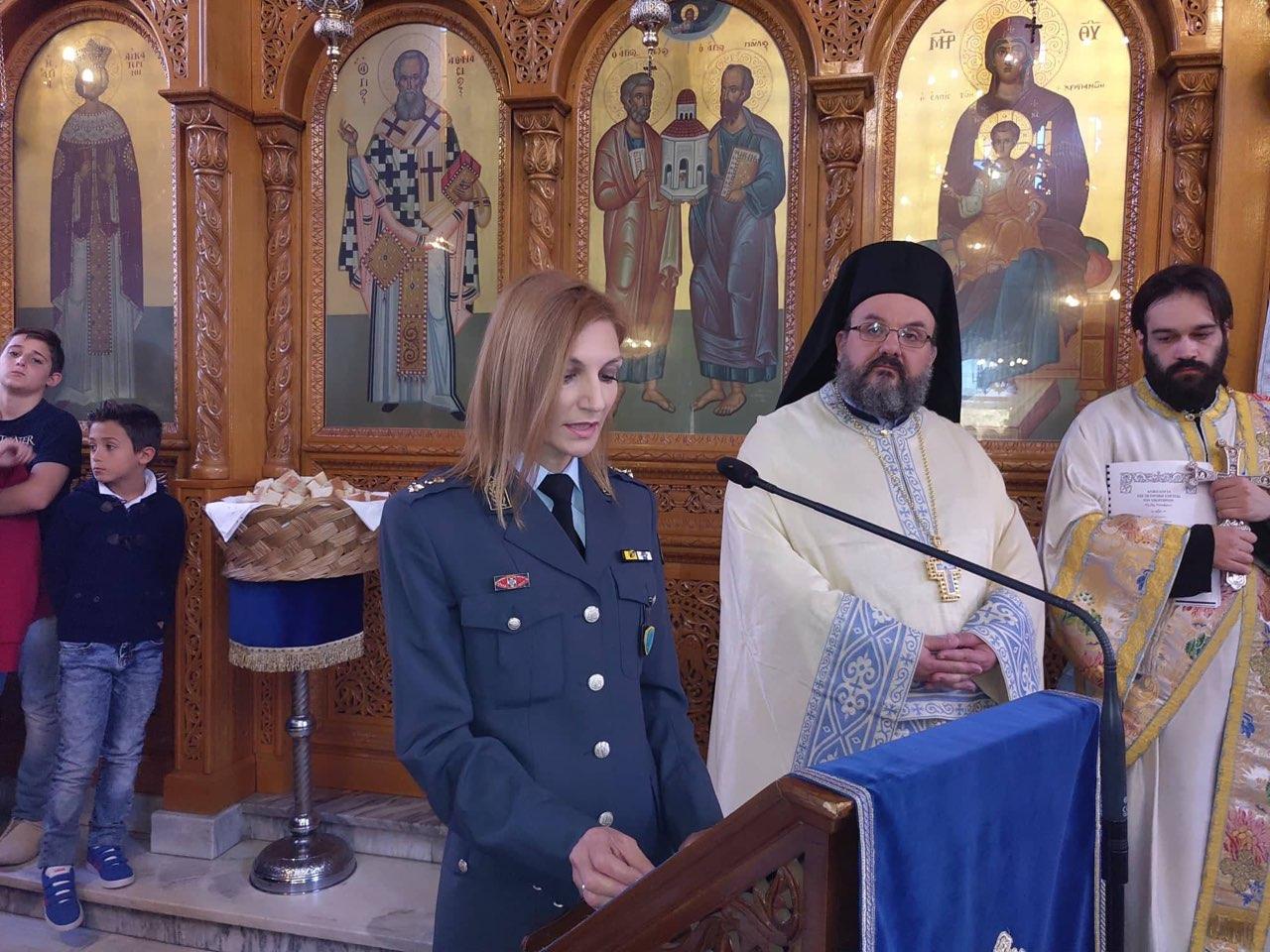 doksologia AgArtemiou 5 - Εορτή του Αγίου Αρτεμίου και της Ελληνικής Αστυνομίας