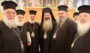 Ευχές στους νεοεκλεγέντες Μητροπολίτες και Επισκόπους