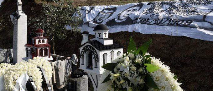mnimosino paok 1 - Επιμνημόσυνη Δέηση στα Τέμπη για τους αδικοχαμένους φιλάθλους του ΠΑΟΚ