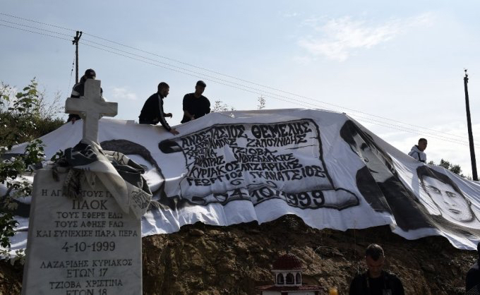 mnimosino paok 3 - Επιμνημόσυνη Δέηση στα Τέμπη για τους αδικοχαμένους φιλάθλους του ΠΑΟΚ