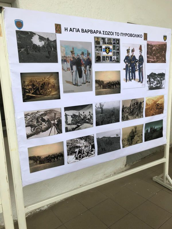 AgVarvara 2019 7 - Λαμπρός Εορτασμός της Αγίας Βαρβάρας στο Στρατόπεδο «Μπουγά»