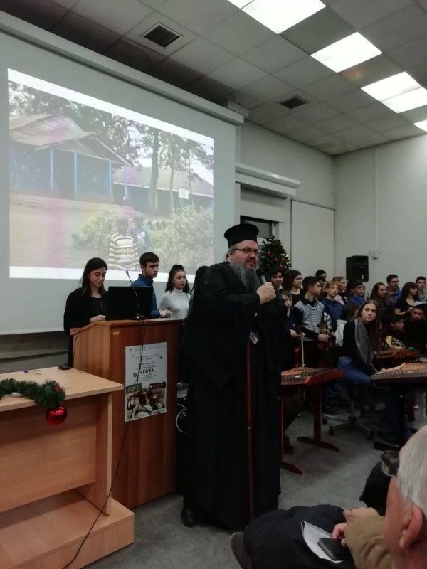 iatriki eks apostoli 4 - Εκκλησιαστικά νέα και ειδήσεις