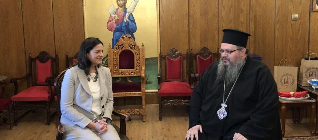 Η Υπουργός Παιδείας και Θρησκευμάτων στον Ποιμενάρχη μας