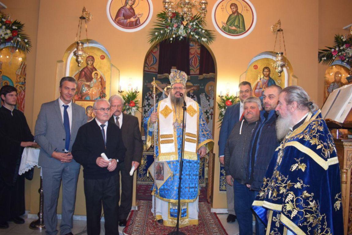 TimProdromou 2020 11 - Στον Άγιο Ιωάννη Τυρνάβου ο Ποιμενάρχης μας (φωτο)