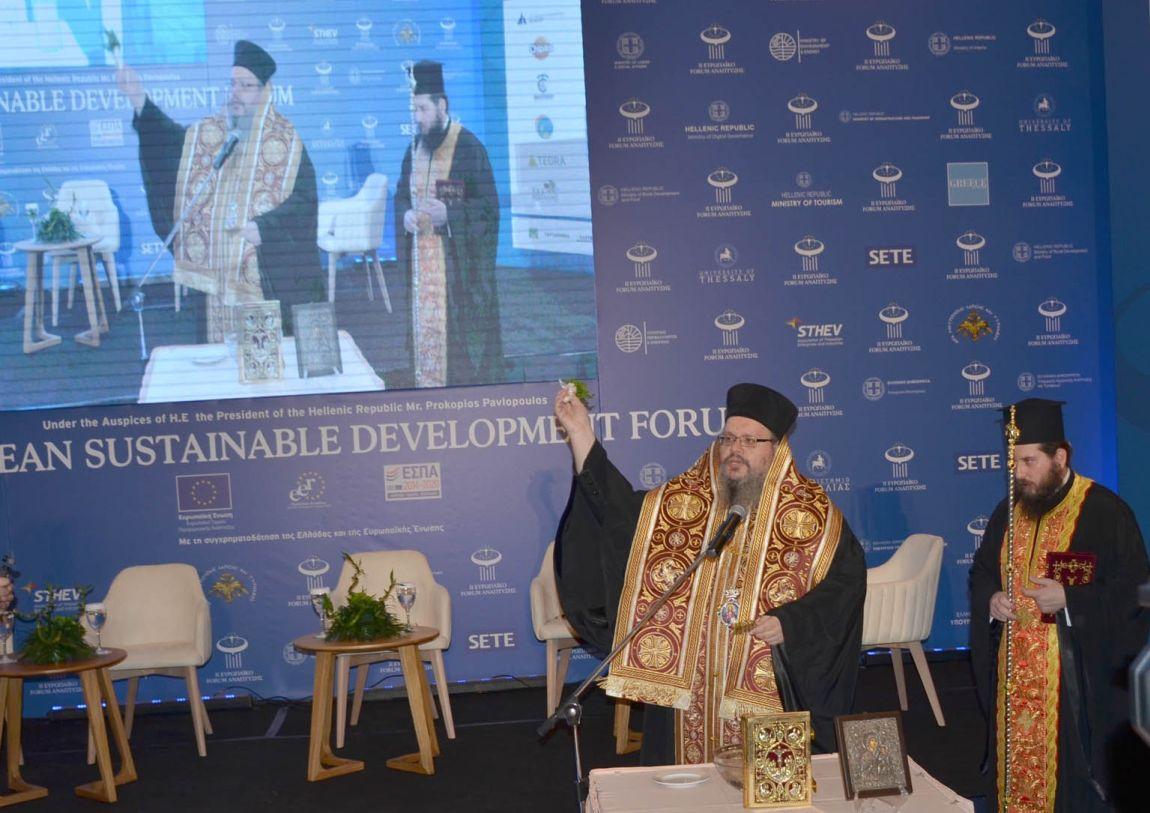 anaptiksiako synedrio 10 - Αγιασμός ενάρξεως του Ευρωπαϊκού Αναπτυξιακού Συνεδρίου