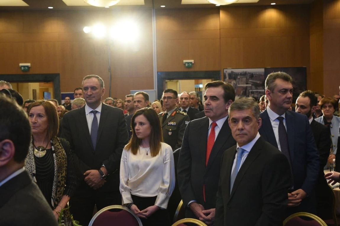 anaptiksiako synedrio 2 - Αγιασμός ενάρξεως του Ευρωπαϊκού Αναπτυξιακού Συνεδρίου