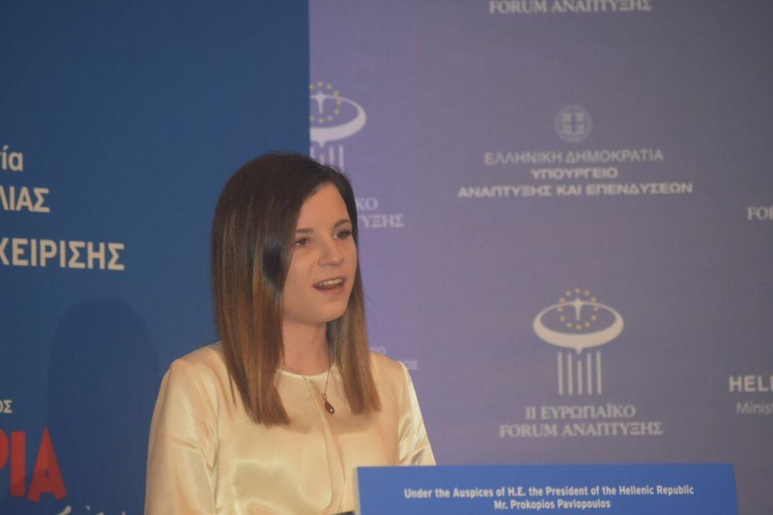 anaptiksiako synedrio 4 - Αγιασμός ενάρξεως του Ευρωπαϊκού Αναπτυξιακού Συνεδρίου