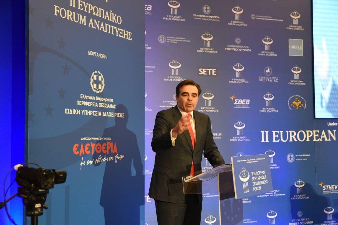 anaptiksiako synedrio 7 - Αγιασμός ενάρξεως του Ευρωπαϊκού Αναπτυξιακού Συνεδρίου