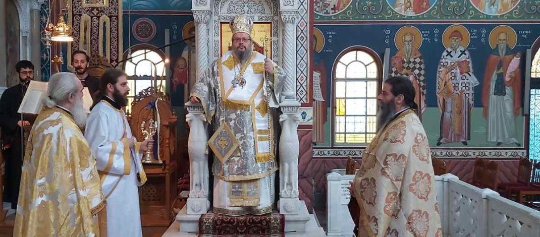 Δ΄ Κυριακή των Νηστείων στον Άγιο Αχίλλιο
