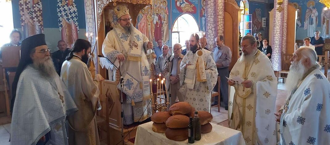 Εόρτασε Τους Αγίους Δώδεκα Αποστόλους Η Καλλιπεύκη