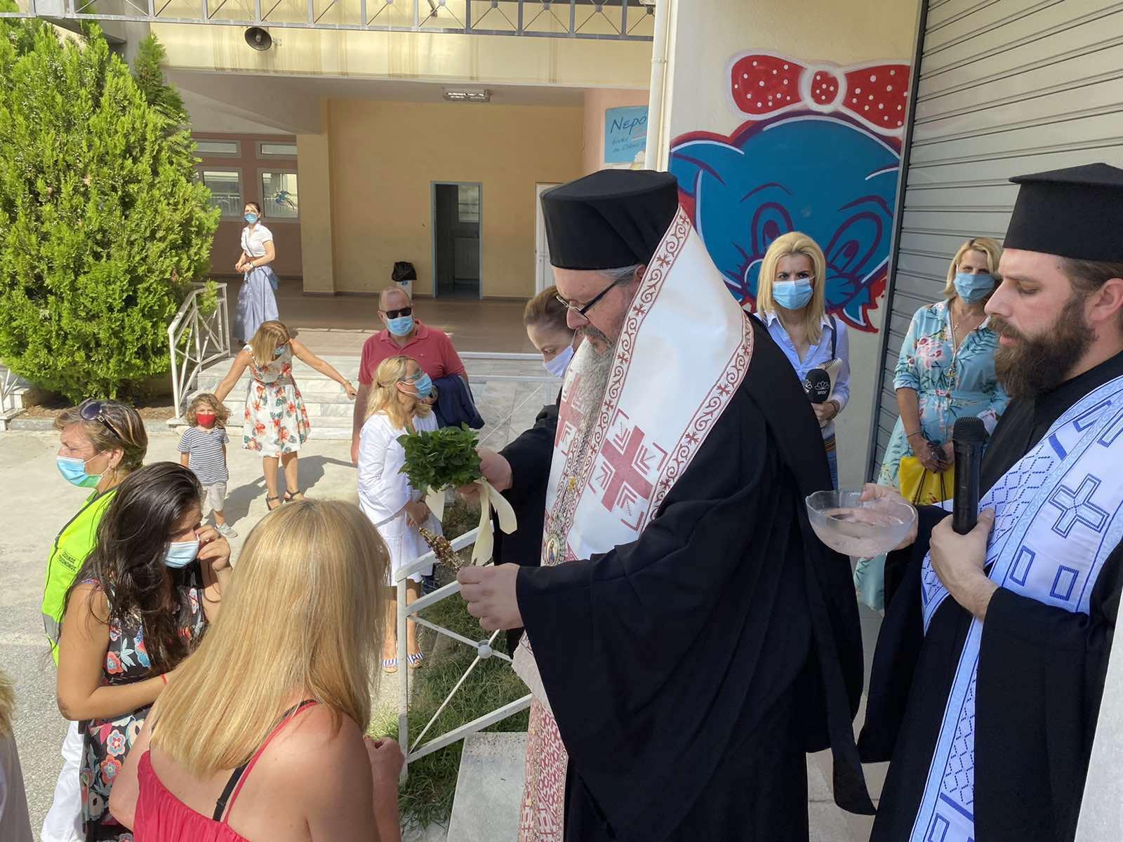 Agiasmoi 2020 4 - Αγιασμούς σε Σχολικές Μονάδες τέλεσε ο Σεβασμιώτατος