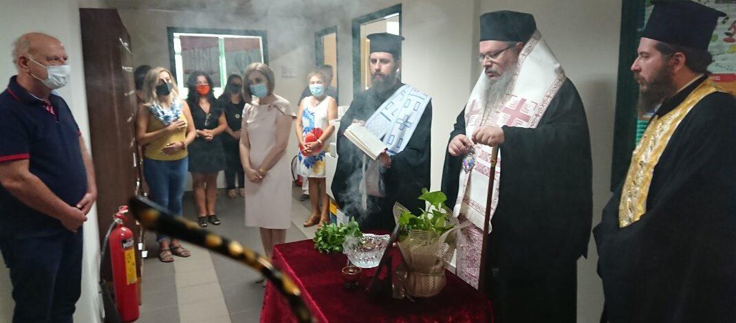 Αγιασμός στα γραφεία της Διεύθυνσης Πρωτοβάθμιας Εκπαίδευσης Λάρισας