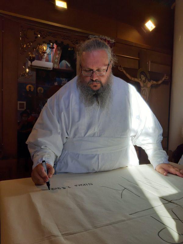 egkainia AgNektarios Nikaia 9 - Εγκαίνια Ιερού Ναού Αγίου Νεκταρίου (φωτο)