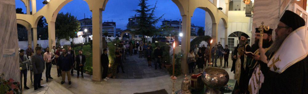 agiosmos sbm 5 - Αγιασμός στη Σχολή Βυζαντινής Μουσικής της Ι.Μ. Λαρίσης και Τυρνάβου