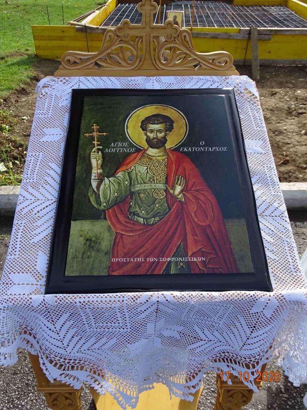 themeliosi AgLogginou 7 - Θεμέλιο λίθο στο Παρεκκλήσιο του Αγίου Λογγίνου (φωτο)