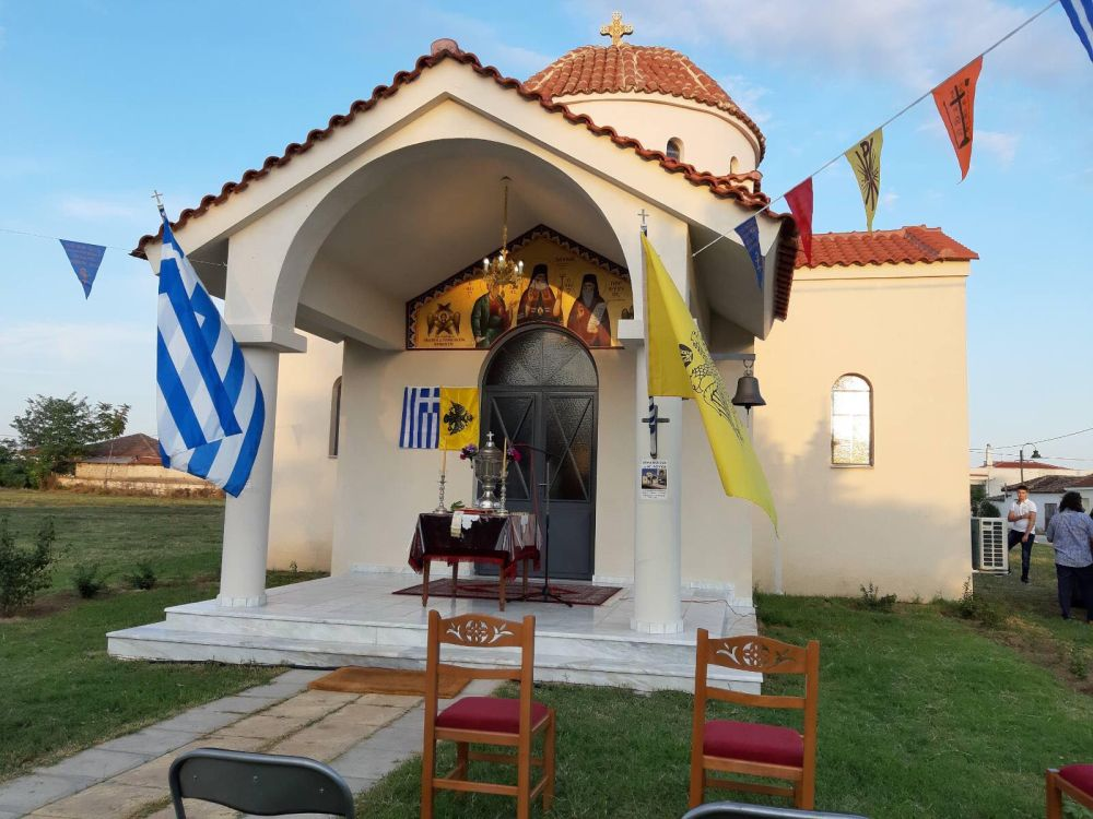 thiranoixia AgLouka Ampelonas 10 - Θυρανοίξια Ι.Ν. Αγίου Λουκά Αρχιεπισκόπου Κριμαίας και Συμφερουπόλεως στον Αμπελώνα (φωτο)