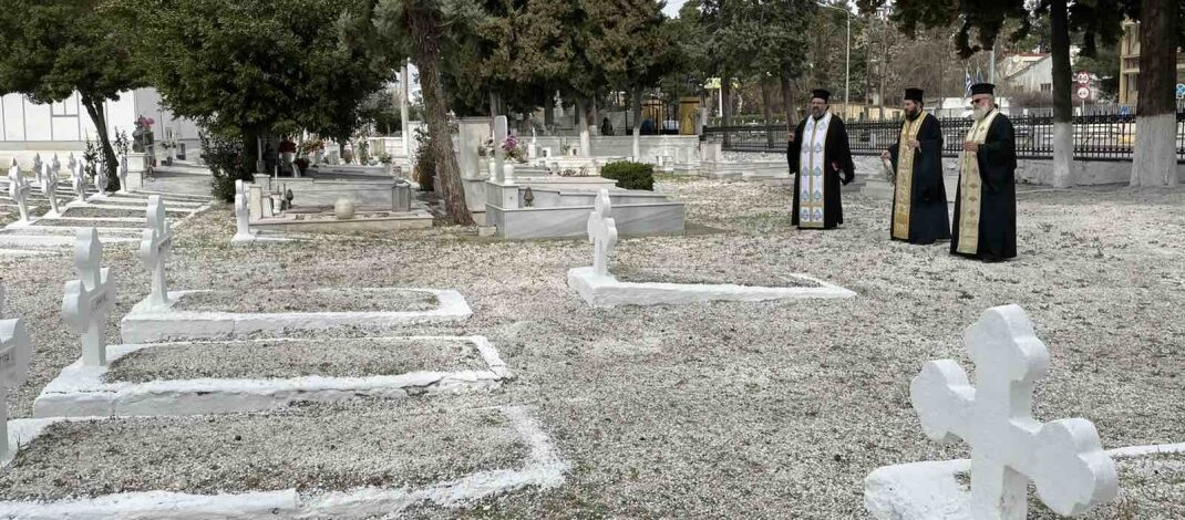 Τρισάγιο Στο Στρατιωτικό Κοιμητήριο Λάρισας