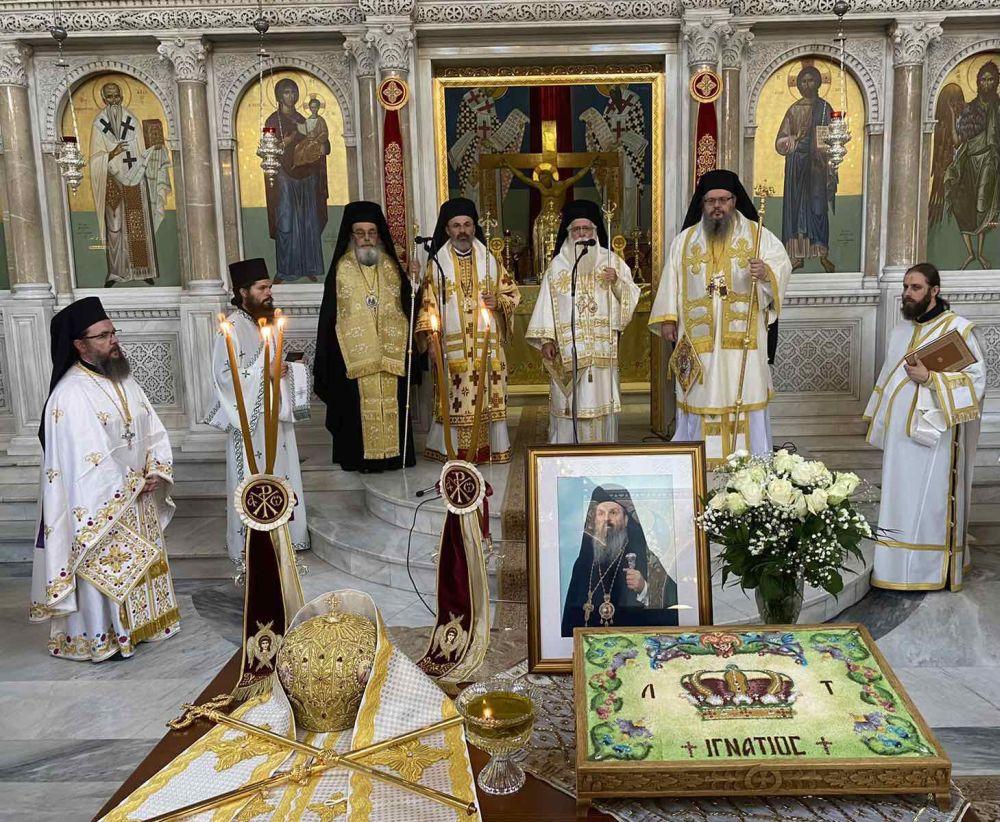 trietes mnimosino Ignatiou 13 - Το Τριετές Μνημόσυνο του Μακαριστού Μητροπολίτου Λαρίσης και Τυρνάβου