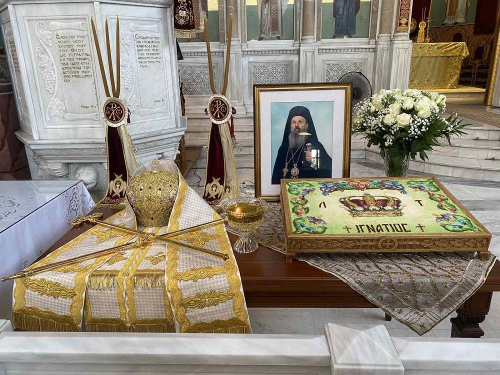 trietes mnimosino Ignatiou 2 - Το Τριετές Μνημόσυνο του Μακαριστού Μητροπολίτου Λαρίσης και Τυρνάβου