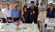 Συνέδριο Στα Αμπελάκια: «Η Συμβολή Των Αμπελακίων Στην Εκπαιδευτική Προσπάθεια Των Υπόδουλων Ελλήνων».