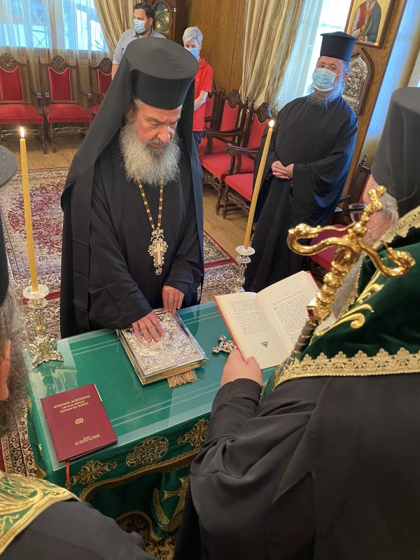 diavevaiosi mpletsas 3 - Η Διαβεβαίωση του Νέου Ιεροκήρυκος της Μητροπόλεως